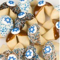 Bar Mitzvah Fortune Cookies- Individually Wrapped
