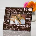 Personalized Flower Girl Frames - Pink on Brown