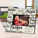 Dad in Translation Frame - Parchment